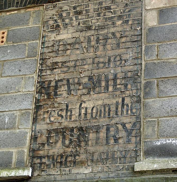 Obelisk Dairy wall sign